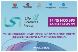 Life Sciences Invest. Partnering Russia - Итоги