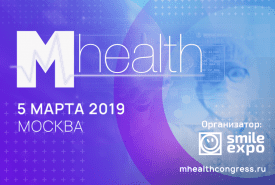 M-Health Congress 2019 - Итоги