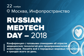 Russian Medtech Day 2018