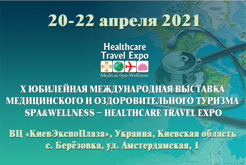 SPA&WELLNESS – HEALTHCARE TRAVEL EXPO