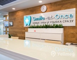 Фото №2 «Smile-at-Once» в галерее Yellmed.ru