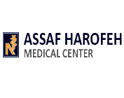 Логотип  «Assaf Harofeh Medical Center»