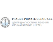 Prague Privat Clinic