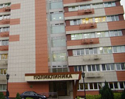 Поликлиника «Поликлиника ФНС РФ»