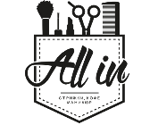 Олл ин | All in